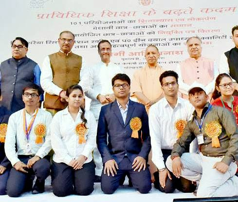 UP Chief Minister awarding RDEC meritorious students in Lucknow on 08/08/17